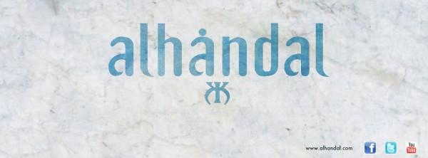 ALHANDAL-LOGO-2015-600x222