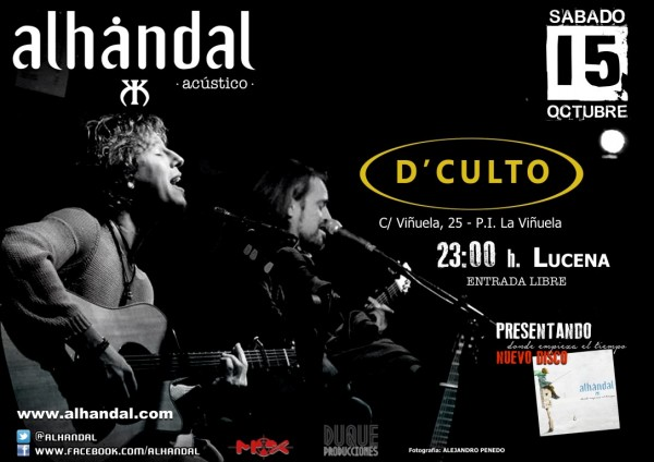 cartel-alhandal-lucena-medium-600x424